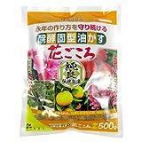 Hanagokoro NPK 4-5-1 (japonés, 500 g, abono) universal para granular bonsai