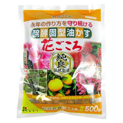 Hanagokoro Japonais, NPK 4-5-1 (5 kg) Taille M, Engrais granulaire Universel pour bonsaï