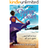 A Change of Heart: Escape to Ireland and fall in love all over again! (The Heartfelt Series Book 2)