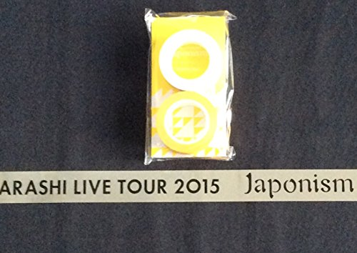 storm-live-tour-2015-japonism-goods-sapporo-limited-masking-tape-yellow-silver-tape-set