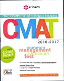 The Complete Reference Manual for CMAT (Common Management Admission Test) 2016-2017