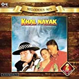 #9: Record - Khal Nayak (Special Edition)