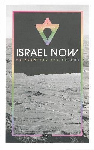 israel-now-reiventing-the-future