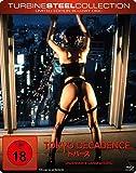 Tokyo Decadence - Turbine Steel Edition [Blu-ray] [Limited Edition]