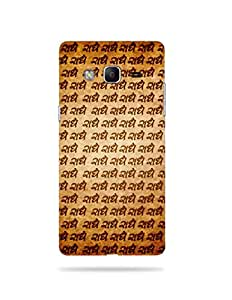alDivo Premium Quality Printed Mobile Back Cover For Samsung Z3 / Samsung Z3 Back Cover (MKD087)