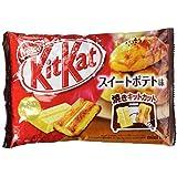 Nestle Kit Kat Baked Sweet Potato Taste 13pc 2015 New Autumn Flavors