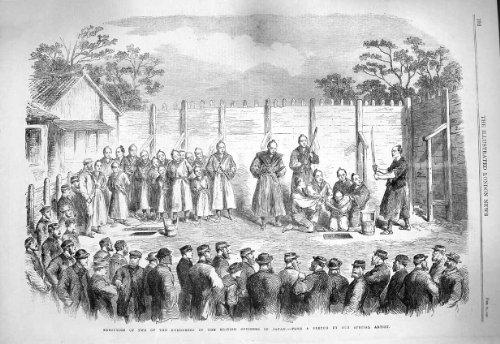 Old Original Antik Viktorianisch Druck 1865Szene Ausführung Mörder Britische Offiziere Japan