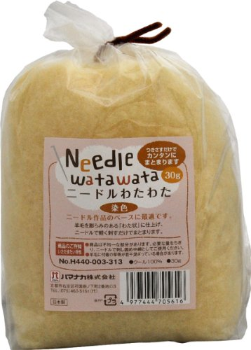 (Sponge stain colors) Set of 3 H440-003-313 and cotton cotton Hamanaka needle (japan import)