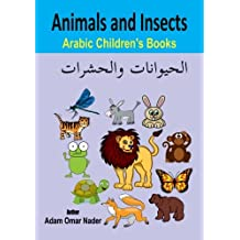 Arabic Children's Books: Animals and Insects