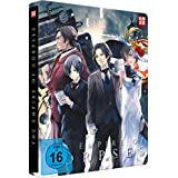 The Empire of Corpses – Project Itoh Trilogie Teil 1 – Steelbook