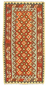 Tapis Kilim Afghan Old style 100x200 Tapis D'orient