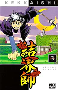 Kekkaishi Edition simple Tome 3