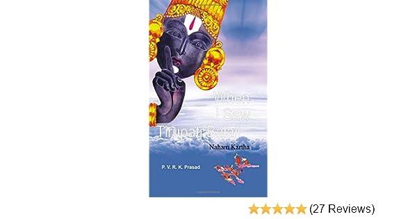 Amazon in: Buy When I Saw Tirupati Balaji Book Online at Low Prices