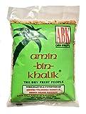 #9: ABK Brand Walnut Kernel portions, Walnut nibs, Broken Walnuts for baking, 1kg