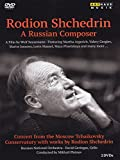 Rodion Shchedrin - A Russian Composer [2 DVDs]