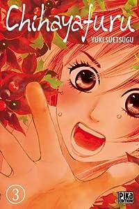 Chihayafuru Edition simple Tome 3