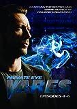 Private Eye Vares: Episodes 4-6 [DVD] [Region 1] [US Import] [NTSC]