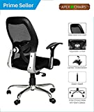 Best Office Chairs - Apex AM-5002 Apollo Medium Back Office Chair Review