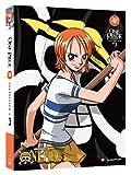 One Piece: Collection Three (4pc) / (Box) [DVD] [Region 1] [NTSC] [US Import]