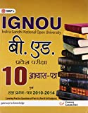 IGNOU B.Ed: 10 Practice Papers