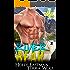 River Bear (BBW Paranormal Shapeshifter Romance) (Blue Bear Rescue)