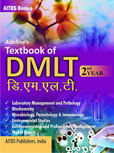 Textbook of DMLT 2nd Year (HINDI)