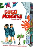 Gogo Monster GN (C: 1-0-1)