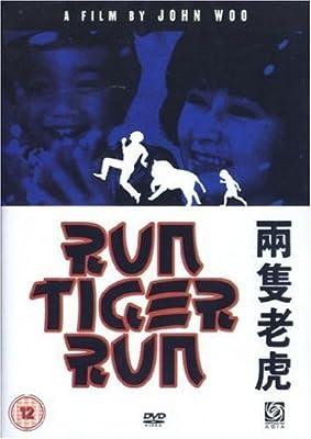 Run Tiger Run [UK Import]