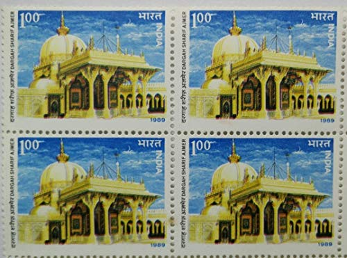 Dargah Sharif, Ajmer Dargah, Shrine, Maqbara, Moinuddin Chisti Rs. 1 (Block of 4)