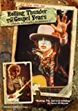 1975-1981: Rolling Thunder & The Gospel Years [Francia] [DVD]