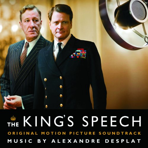 The Royal Household (Album Version)
