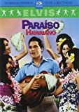 Best PARAMOUNT Movies On Dvds - Paradise Hawaiian Style (1966) - Paramount Widescreen Collection Review