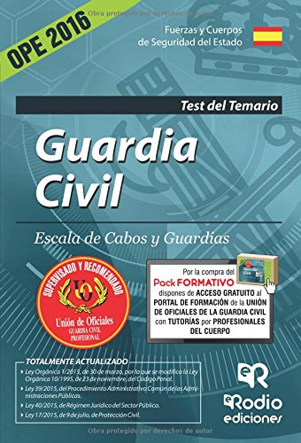 Guardia Civil. Escala de Cabos y Guardias. Test del Temario. Edición 2016 (OPOSICIONES)