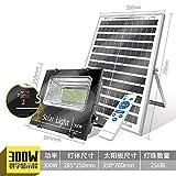 Solarlampen Für Außen Solarleuchten Solar - Lampe 300W Digitalanzeige Super Hell Ida Projektion Der Indoor - Und Outdoor - Hof - Lampe Leuchten Straßenlaterne