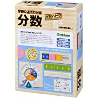Comparador de precios Fraction can be seen well wooden series (japan import) - precios baratos