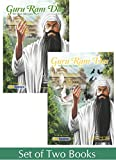 Guru Ram Das - Fourth Guru - Volume 1 and Volume 2 - Set of 2 Books (Sikh Comics for Children & Adults)