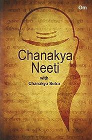 Chanakya Neeti with Chanakya Sutras