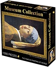 Wooden Classic Jigsaw Puzzle World Masterpiece Series 1000 Pieces Boxed Museum Collection Famous Painting Phot