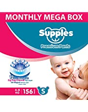Supples Baby Diaper Pants, Monthly Mega-Box, Small, 156 Count