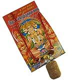 eshoppee vastu feng shui shri shree siddh panchmukhi hanuman kawach kavach yantra (hanuman kawach)