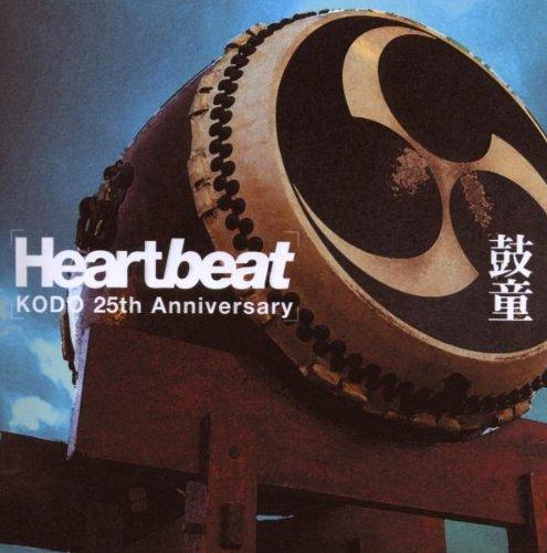 heartbeat-kodo-25th-anniversary