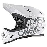 Oneal Backflip RL2 - Casque de vélo - Solid Gris/Blanc Tour de tête S | 55-56 2019 Casque de VTT