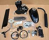 Generic o-1-o-5533-o 80CC 2_ Gas Kit Kit FO Bike Motor Motor Motor Schalldämpfer Fahrrad für 80cc 2_ Stroke ler Mot Motorisierte Fahrrad NV _ 1001005533-nhuk17_ 2147