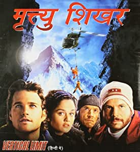 Mrityu Shikhar (Vertical Limit) (Hindi)