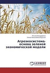 Agroekosistema-  osnova zelenoy ekonomicheskoy modeli