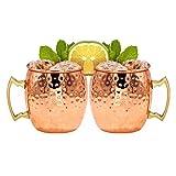 HUAYIN Moscow Mule Mugs Kupfer Becher - 2 Kupfertassen- Gehämmert und handgefertigt - 530ML Fassungsvermögen - Großartig für jedes gekühlte Getränk - Perfektes Geschenk (530ML)