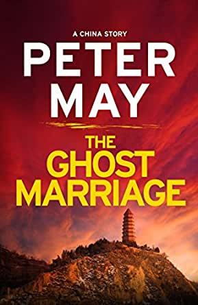 Fascinating Chinese Whispers China Thriller  The China Thrillers Ebook  With Excellent The Ghost Marriage A China Novella China Thrillers With Archaic Woburn Garden Show Also Rockery Herb Garden In Addition Homemade Garden Bench And Garden Activities For Toddlers As Well As Garden Show Additionally Waterloo Gardens Cardiff From Amazoncouk With   Excellent Chinese Whispers China Thriller  The China Thrillers Ebook  With Archaic The Ghost Marriage A China Novella China Thrillers And Fascinating Woburn Garden Show Also Rockery Herb Garden In Addition Homemade Garden Bench From Amazoncouk