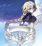 Skylynn--Anime Fate/Stay night accesorios anillo Gran colección para los amantes de Fate (A)
