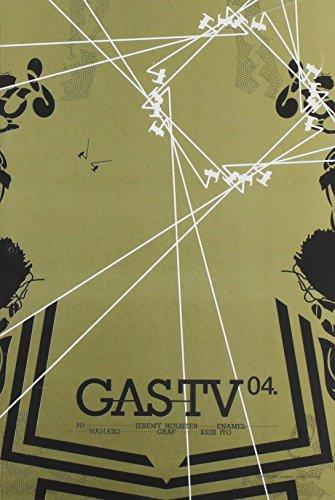 Gas DVD TV 04 - H5, Jeremy, Holister, Enamel, Namaiki, Graf, Keiji Ito (GAS TV Series)