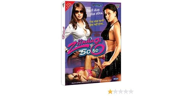 zindagi 50 50 hindi movie online